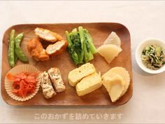 お弁当タイムを格上げ!キレイな詰め方&冷めても美味しいプチおかず10選 - LOCARI(ロカリ) Japanese Food, Ethnic Recipes, Japanese Dishes