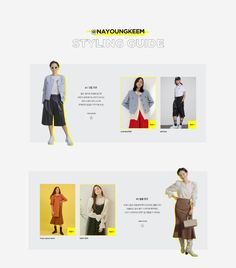 Pop Design, Layout Design, Webpage Layout, Fashion Web Design, Lookbook Layout, Fashion Banner, Best Banner, Promotional Design, Fashion Portfolio