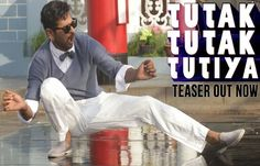 Tutak Tutak Tutiya Teaser: #PrabhuDeva Is Back With his Movies