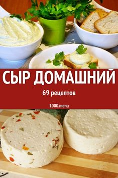 Ketogenic Recipes, Keto Recipes, Vegetarian Recipes, Cooking Recipes, Healthy Recipes, Curry Recipes, Asian Recipes, Ethnic Recipes, Condensed Milk Cake