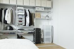 10 Attractive Open Storage Room Ideas For Innovative House Interior Design Companies, Home Interior Design, Interior Decorating, Muji Storage, Storage Room, Muji Home, Old Apartments, Closet System, Wardrobe Doors