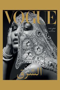 Gigi Hadid  | Vogue Arabia