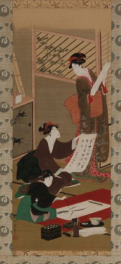 Toyohiro, Okajuma Four Accomplishments No. 1	19th cent	Oil on canvas	Courtesy of the Freer Gallery of Art, Smithsonian Institution, Washington, DC. F1903.57