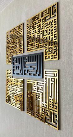 4 Quls Kufic Islamic Wall Art Islamic Gifts Ramadan Decor   Etsy Ramadan Decorations, Islamic Wall Art, Islamic Gifts, Etsy