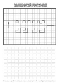 Pixel Art, Symmetry Worksheets, Computational Thinking, Math Patterns, Sensory Integration, Coding For Kids, Logic Puzzles, Programming For Kids, Learning To Write