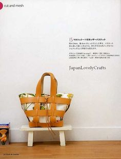 CLOTH AND LEATHER BAG - JAPANESE SEWING PATTERNS BOOK FOR BAGS - HEART WARMING LIFE SERIES 19 by JapanLovelyCrafts, via Flickr