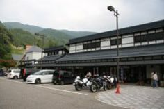 Centre washi (papier) de Gokayama
