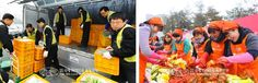 국제위러브유운동본부(장길자회장) 이웃과 함께하는 따뜻한 겨울맞이 김장나누기 행사