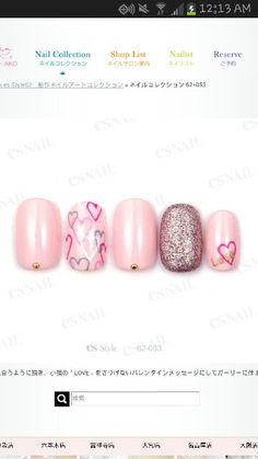 Valentine's nail art Make sure to check out http://www.thepolishobsessed.com for nail art, tutorials, giveaways and more!