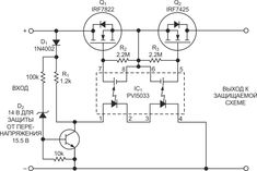 Circuits, Log Projects