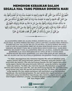 Beautiful Quran Quotes, Quran Quotes Inspirational, Doa Islam, Islam Quran, Muslim Quotes, Islamic Quotes, Pray Quotes, Love In Islam, Learn Islam