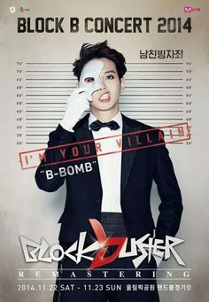 Block B drop group and individual concert posters for '2014 Blockbuster Remastering'