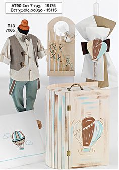 ΛΤ.90 Πακέτο βάπτισης με θέμα αερόστατο Σετ 7 τεμαχίων που περιλαμβάνει  ξύλινο κουτί βάπτισης ζωγραφισμένο στο χέρι 109e03c67dd