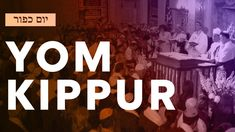 Yom Kippur (Day of Atonement) is considered the most important holiday in the Judaism. During Yom Kippur, Jews ask God for forgiveness for their sins. Yom Kippur, Holidays In September, Jewish High Holidays, Ashkenazi Jews, Jewish Year, Jewish Festivals, Messianic Judaism, Hebrew School, Rosh Hashanah
