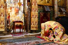 The true aim of our Christian life Life Quotes | Orthodoxy | Services | Holy Spirit | Holy Mount Athos | Church | Spirituality | Art