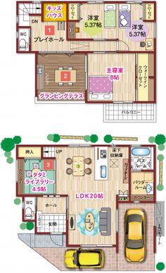 間取り Craftsman Floor Plans, House Floor Plans, One Bed, Japanese House, House Layouts, Homemaking, My Dream Home, Flooring, How To Plan