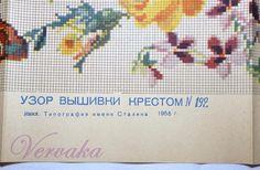 Gallery.ru / Фото #36 - СХЕМЫ ОТ ТИПОГРАФИИ СТАЛИНА - GAVRUCHA