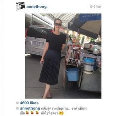(Cr:: as shown) Anne Thongprasom Waist Skirt, Midi Skirt, High Waisted Skirt, Ann, Skirts, Fashion, High Waist Skirt, Moda, La Mode