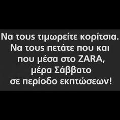 Να τους τιμωρείται κορίτσια #greekquote #greekpost