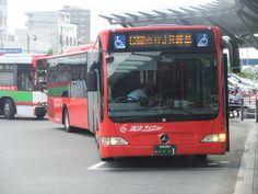 MB Citaro Gelenkbus, Stadt Gifu/Japan