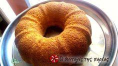 Κέικ μανταρινιού με έντονο άρωμα #sintagespareas #cakemantariniou Bagel, Sweet Recipes, Bread, Food, Breads, Hoods, Meals, Bakeries