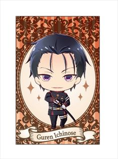 Guren Ichinose | Owari No Seraph | Seraph of the End | ♤ #anime ♤