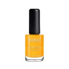 Quick Dry Nail Lacquer 821 Pearly Yellow 2€95