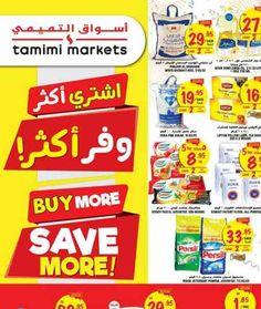 عروض التميمي ليوم الخميس 2 رجب 1438 اشتري اكثر وفر اكثر - https://www.3orod.today/saudi-arabia-offers/offers-aswaq-tamimi/%d8%b9%d8%b1%d9%88%d8%b6-%d8%a7%d9%84%d8%aa%d9%85%d9%8a%d9%85%d9%8a-%d9%84%d9%8a%d9%88%d9%85-%d8%a7%d9%84%d8%ae%d9%85%d9%8a%d8%b3-2-%d8%b1%d8%ac%d8%a8-1438-%d8%a7%d8%b4%d8%aa%d8%b1%d9%8a-%d8%a7%d9%83.html
