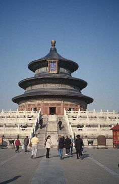 China - The Temple of Heaven Temple Of Heaven d16d385f05e5