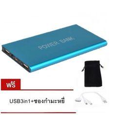รีวิว สินค้า Power Bank 30000 mAh รุ่น Q4 (Pink) Free USB 3in1+ซองกำมะหยี่ ★ เช็คราคา Power Bank 30000 mAh รุ่น Q4 (Pink) Free USB 3in1 ซองกำมะหยี่ ช้อปปิ้งแอพ | affiliatePower Bank 30000 mAh รุ่น Q4 (Pink) Free USB 3in1 ซองกำมะหยี่  ข้อมูลเพิ่มเติม : http://online.thprice.us/KP4YE    คุณกำลังต้องการ Power Bank 30000 mAh รุ่น Q4 (Pink) Free USB 3in1 ซองกำมะหยี่ เพื่อช่วยแก้ไขปัญหา อยูใช่หรือไม่ ถ้าใช่คุณมาถูกที่แล้ว เรามีการแนะนำสินค้า พร้อมแนะแหล่งซื้อ Power Bank 30000 mAh รุ่น Q4 (Pink)…