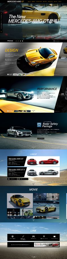 The New Mercedes-AMG GTスペシャルサイト|メルセデス・ベンツ日本 Site Inspiration, Landing Page Inspiration, Template Web, Resume Design Template, Banner Design, Flyer Design, Site Vitrine, Desktop Design, Page Web