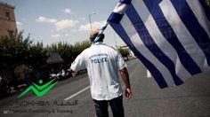 معدل البطالة فى اليونان يبقى دون تغيير عند 23.1% في ديسمبر