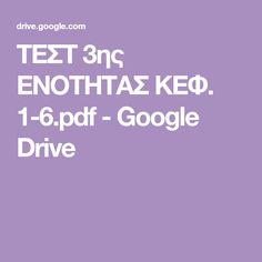 ΤΕΣΤ 3ης ΕΝΟΤΗΤΑΣ ΚΕΦ. 1-6.pdf - Google Drive Google Drive