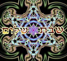 Shabbat Shalom In Hebrew, Shabbat Shalom Images, Shavua Tov, Arte Judaica, Sabbats, Rosh Hashanah, Jewish Art, Jesus Christ, Faith