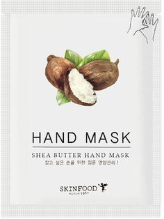 February Beauty Masks for Face and Body - PLUS Model Magazine Hand Mask, Model Magazine, Skin Food, How To Feel Beautiful, Textured Hair, Beauty Routines, Face And Body, Shea Butter, Have Fun