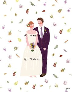 wedding in israel, pomegranate, fig, grape, olive, wheat, barley, citron, date palm