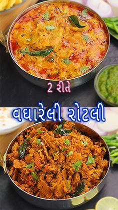 North Indian Recipes, Indian Food Recipes, Indian Snacks, Chaat Recipe, Roti Recipe, Kitchen Recipes, Cooking Recipes, Paratha Recipes, Tasty Vegetarian Recipes