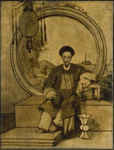 'How Qua, Senior Hong Merchant at Canton, China', George Chinnery Canton China, Art Fund, Royal Academy Of Arts, China Art, Victoria And Albert Museum, Artist At Work, Oil On Canvas, Artwork, Macau