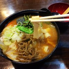 Hōtō - Regional dish made by stewing flat udon noodles and vegetables in miso soup. Japanese Soup, Udon Noodles, Miso Soup, Ramen, Stew, Meals, Dishes, Vegetables, Regional