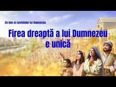 God's Righteous Disposition Is Unique - New Christian Song to Know God's Disposition Christian Videos, Christian Songs, Tagalog, Chant, Knowing God, News Songs, How To Know, Holy Spirit, Itunes