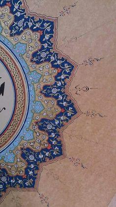 Arabic Calligraphy Design, Islamic Calligraphy, Islamic Art Pattern, Pattern Art, Gothic Pattern, Illumination Art, Turkish Art, Geometry Art, Medieval Art