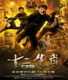 Chinese zodiac 2012 free download