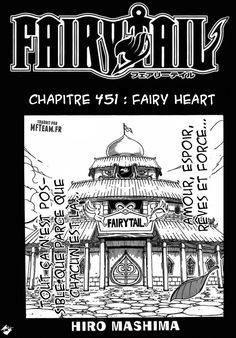 Scan Fairy Tail 451 VF page 1