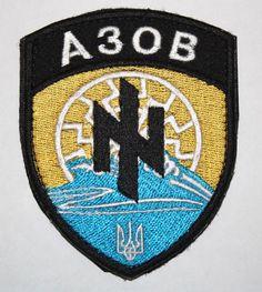 UKRAINE CONFLICT RUSSIA ARMY PATCH: VOLUNTEER BATTALION AZOV VELCRO CHEVRON* ATO
