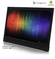 Kouziro 21.5-inch Android 'tablet.'