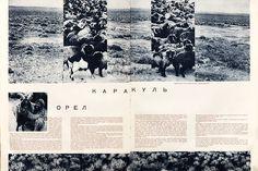 USSR in Construction, layout by Vladimir Favorsky, 1935. Журнал «Шрифт» • Юрий Герчук о Владимире Фаворском