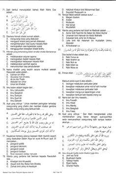 DOWNLOAD CONTOH SOAL LATIHAN TES TERTULIS TENAGA PENYULUH AGAMA ISLAM NON PNS | INFO PENDIDIKAN