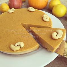 Традиционный тыквенный пирог (без муки, сахара, масла, без глютена, веганский, без выпечки)