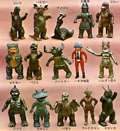 Revenge of the Retro Japanese Toy Adverts Japanese Toys, Vintage Japanese, Vinyl Figures, Action Figures, Creepy Toys, Monster Toys, Scary Monsters, Funny Toys, Lowbrow Art