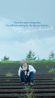 seventeen wallpaper | Tumblr Pop Lyrics, Bts Lyrics Quotes, K Quotes, Life Quotes, Song Lyrics Wallpaper, Wallpaper Quotes, Korean Song Lyrics, Seventeen Lyrics, Korean Drama Quotes